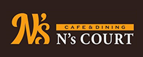 CAFE & DINING N's COURT